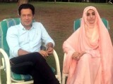 متوقع وزیراعظم عمران خان کی اہلیہ کو چیئرپرسن گرلزگا ئیڈ نامزدکیے جانے کاامکان فوٹو: سوشل میڈیا