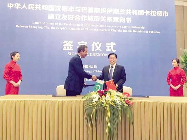 ماس ٹرانسپورٹیشن، میونسپل سروسز، فائر اسٹیشنز اورپارکنگ پلازا ، کچرے کیلیے چینی ماہرین سے تعاون حاصل کیا جائے گا۔ فوٹو: سوشل میڈیا
