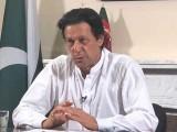 عمران خان قوم سے خطاب میں آئندہ کے لائحہ عمل پر بھی روشنی ڈالیں گے فوٹو:فائل