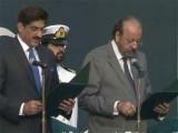حلف برداری کی تقریب گورنرہاؤس کراچی میں منعقد ہوئی،فوٹو: اسکرین گریب