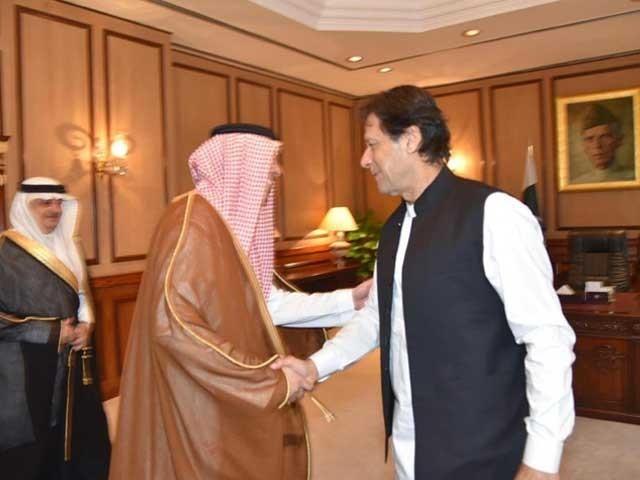 دہشت گردی کے خلاف پاکستان کی خدمات پر بھی تفصیلی بات چیت کی گئی فوٹو:سوشل میڈیا