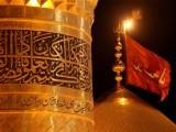 اللہ تعالیٰ نے ماہ محرم کو اُس دن سے عزت و احترام اور حرمت و فضیلت کا مہینا قرار دیا ہے۔ فوٹو: فائل