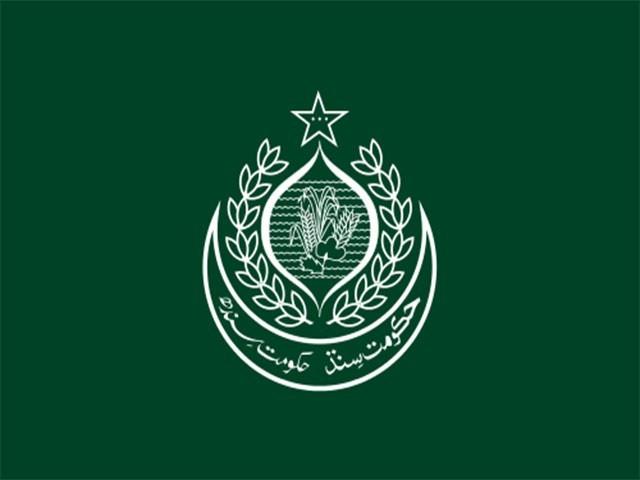 عمر کی حد میں اضافہ وزیراعلیٰ سندھ کی منظوری سے کیا گیا۔ فوٹو: فائل