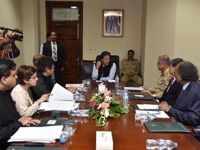 اجلاس میں دوست ممالک کے ساتھ دو طرفہ تعلقات پر تبادلہ خیال کیا گیا۔