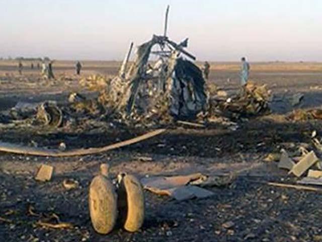ہیلی کاپٹر میں دو پائلٹس اور دو افغان فوجی اہلکار سمیت گولہ بارود موجود تھا۔ فوٹو : افغان میڈیا