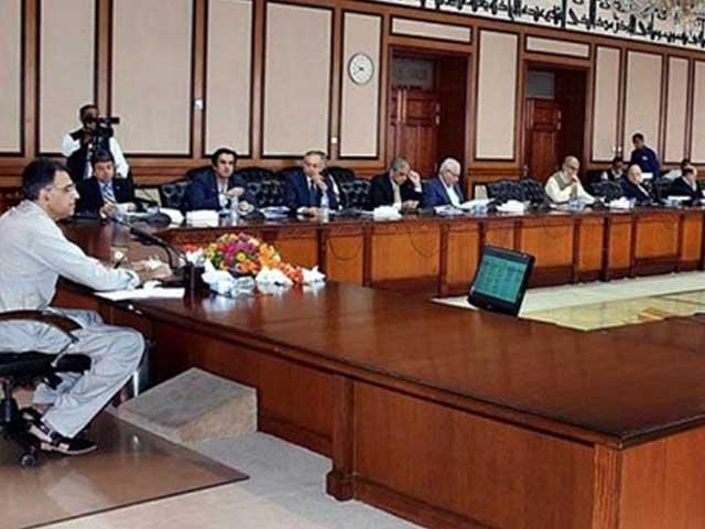 وزیر خزانہ اسد عمر نے گیس کی قیمتوں کا جائزہ لینے کیلئے آج اقتصادی رابطہ کمیٹی کا اجلاس طلب کرلیا فوٹو:فائل