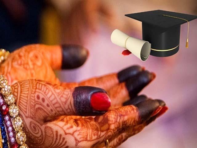 بھوپال کی یونیورسٹی طالبات کو اچھی بہو بننے کیلیے 3 ماہ کا کورس متعارف کرارہی ہے۔ فوٹو : فائل