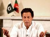 ایسا نظام متعارف کرایا جائے گا جس میں عوامی نمائندوں کو بلیک میل نہ کیا جاسکے، عمران خان فوٹو:فائل
