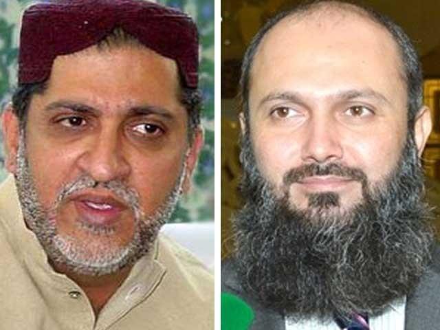 بلوچستان عوامی پارٹی نے بھی وزیراعظم عمران خان کے بیان پر اپنے سخت ردعمل کا اظہار کیا ہے۔ فوٹو: فائل