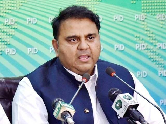 10 سال کی پرانی کرپشن پر کمیشن بنانے کا بل اسمبلی میں دوں گا، وفاقی وزیر اطلاعات۔  فوٹو: فائل