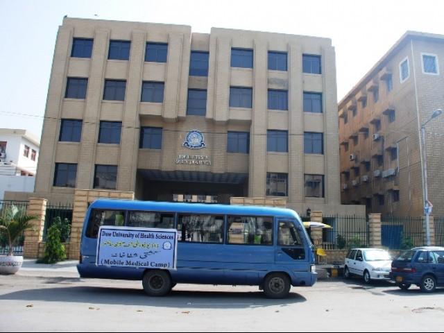پی ایم ڈی سی کا فیصلہ، کراچی کے 300 سے زائد طلبا اور ان کے والدین شدید پریشانی کا شکار۔ فوٹو : فائل
