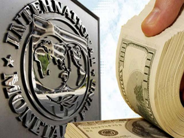 پاکستان نے آئی ایم ایف سے قرض کے لیے باضابطہ طور پر رجوع کرلیا ہے۔ فوٹو : فائل