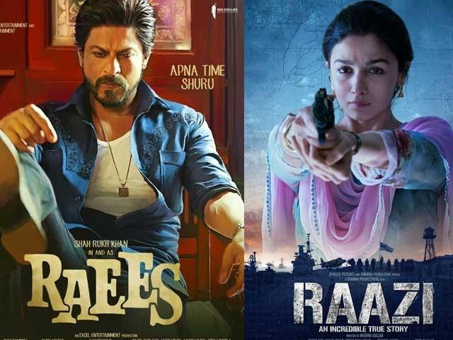 اگر بھارتی فلموں پر پابندی نہیں لگائی گئی تو سینما مالکان   ہماری فلموں پر بھارتی فلموں کو ترجیح دیتے رہیں گے فوٹو:فائل