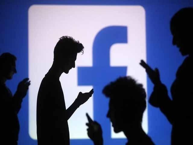 ایف بی آئی نے فیس بک کی درخواست پر واقعے کی تحقیقات شروع کردیں فوٹو:فائل