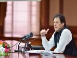 ڈکلئیر کردہ غیر ملکی اثاثہ جات رکھنے والے پاکستانیوں کو ایف آئی اے تنگ نہیں کرے گا، وزیراعظم،فوٹو: فائل