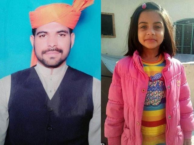 رواں برس جنوری میں قصورمیں عمران نے ننھی زینب کوزیادتی کے بعد قتل کردیا تھا فوٹو:فائل