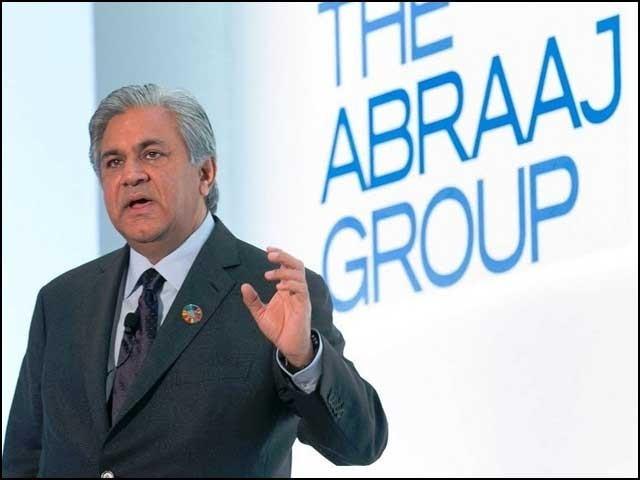 عارف مسعود نقوی اپنے ابراج گروپ کی مالیاتی سرگرمیوں سے متعلق آڈٹ ٹیموں کو مطمئن نہیں کرپائے۔ (فوٹو: انٹرنیٹ)