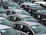 لگژری گاڑیوں کے لائف ٹائم ٹوکن فیس میں کوئی اضافہ نہیں کیا گیا۔ فوٹو:فائل