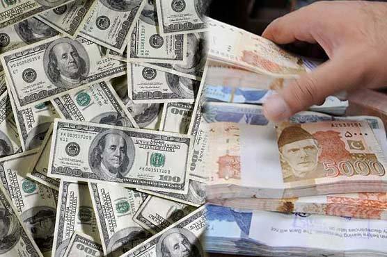 انٹر بینک ریٹ 133.89 روپے پر بند، اوپن مارکیٹ میں 20 پیسے کمی سے 134 روپے پر آ گیا۔ فوٹو: انٹرنیٹ