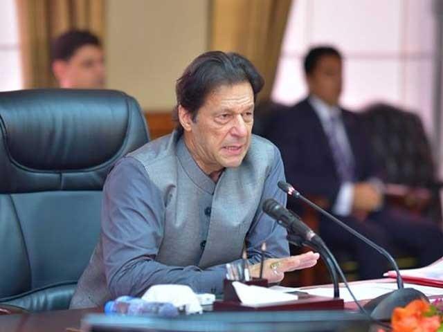 بیرون ممالک بالخصوص مڈل ایسٹ میں کام کرنیوالے پاکستانیوں کے بارے میں سروے کی منظوری، وزیراعظم کی زیرصدارت اجلاس میں فیصلے۔ فوٹو: فائل