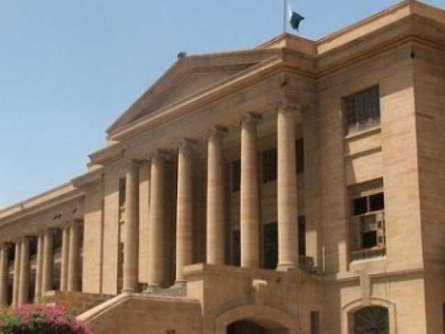 عدالت کا پولیس رپورٹ پر عدم اطمینان کا اظہار
