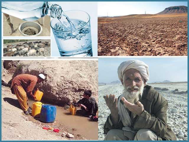 بارشیں نہ ہونے اور زیرزمین ذخائر آب میں کمی سےجنم لینے والے خوفناک قحط نے لاکھوں افغانوں کو اپنی لپیٹ میں لے لیا۔ فوٹو: فائل