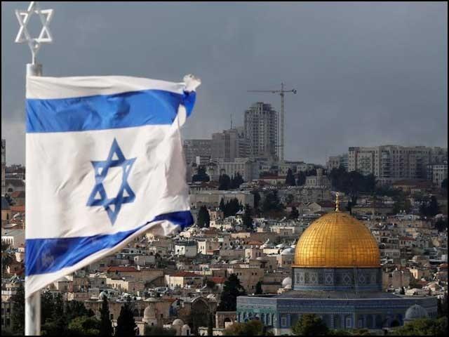 پاکستان دنیا کے ان چیدہ چیدہ ممالک میں سے ہے کہ جن کا اسرائیل کے ساتھ کسی قسم کا کوئی تعلق نہیں۔ فوٹو: انٹرنیٹ