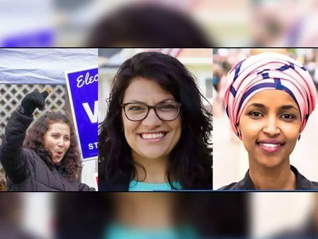 امریکی مڈٹرم الیکشن انتخاب میں پہلی مرتبہ تین مسلمان خواتین نے معرکہ مارلیا۔ فوٹو : فائل