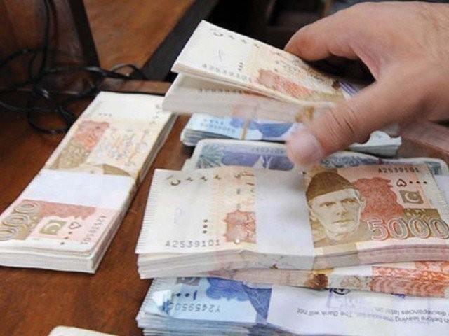 برآمد شدہ رقم میں 17 کروڑ روپے پرائز بانڈز کی صورت میں ہیں، نیب لاہور :فوٹو:فائل