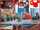چینی سینما گھروں میں اسٹال'گیلری اور باکس کی کوئی تقسیم نہیں' سب لوگ ایک ہی ہال میں فلم دیکھتے ہیں۔ فوٹو: فائل