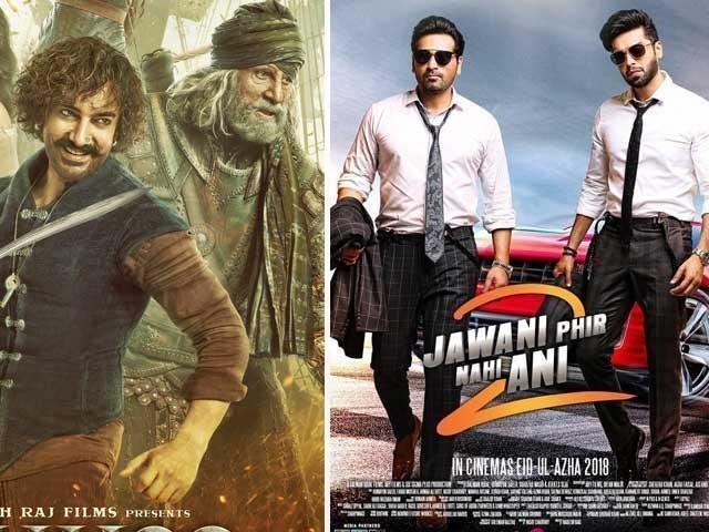 فلم 'ٹھگ آف ہندوستان'پاکستان میں دیوالی کے موقع پر اچھا بزنس کرنے میں کامیاب رہی ہے، فوٹوفائل