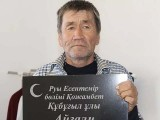 دفنائے گئے شخص کا ڈی این اے 99 فیصد تک لاپتا شخص کے اہل خانہ سے میچ کر گیا تھا (فوٹو : فیس بک)