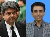منی لانڈرنگ کیس میں دونوں وفاقی وزراء سے 3 گھنٹے تک پوچھ گچھ کی گئی۔ فوٹو : فائل