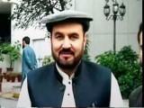 ایاز خان کی اہلیہ نے شوہر کے لاپتہ ہونے کا مقدمہ درج کرایا تھا، فوٹو: فائل