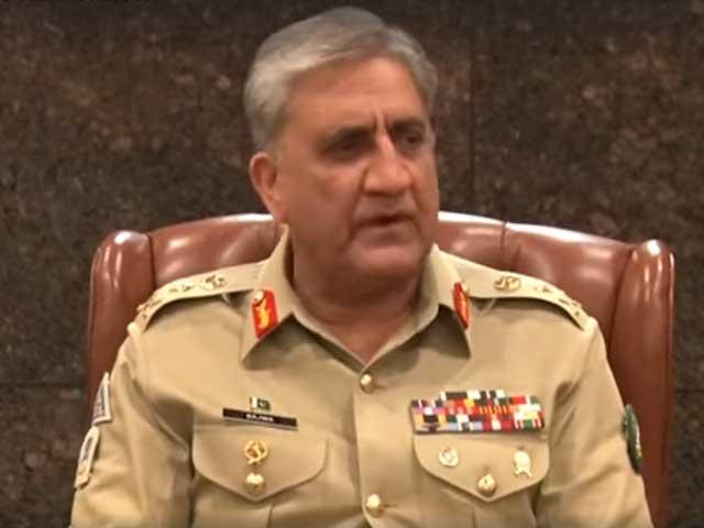 پاکستانی قوم اور فورسز نے بڑی بہادری اور کامیابی سے چیلنجز کا مقابلہ کیا، آرمی چیف. فوٹو: آئی ایس پی آر/ اسکرین گریپ