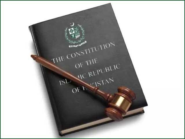حیرت انگیز طور پر ان پچیس ترامیم یا قوانین میں ایک بھی عوامی فلاحی قانون کا کوئی ذکر نہیں۔ فوٹو: انٹرنیٹ