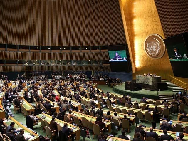 حماس کیخلاف قرارداد کو درکار 2 تہائی اکثریت حاصل نہیں ہوسکی۔ فوٹو : فائل