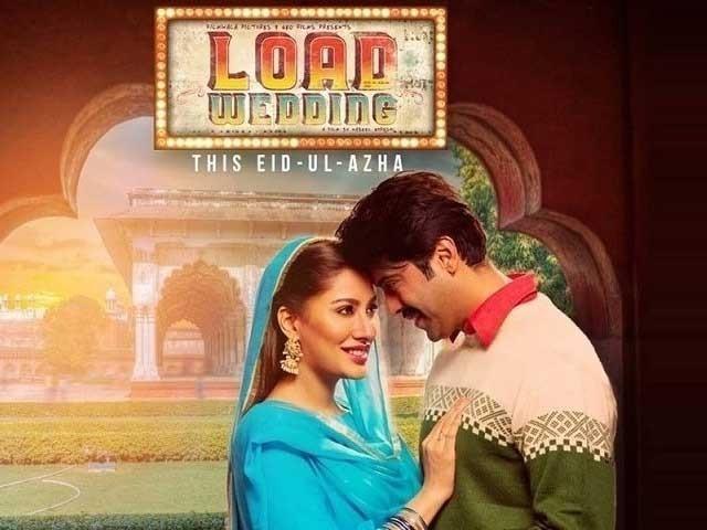 جے پور فلم فیسٹیول 18  سے 22 جنوری تک جاری رہے گا فوٹوفائل