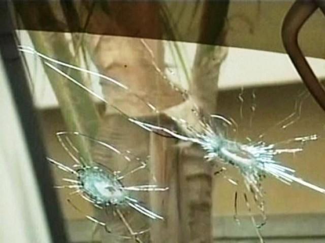 پولیس اور سیکورٹی اداروں نے جائے وقوعہ سے ابتدائی شواہد اکٹھے کرکے تحقیقات کاآغاز کردیا . فوٹو : فائل