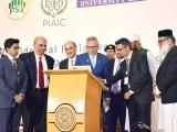 صدر مملکت ڈاکٹر عارف علوی اقرا یونیورسٹی میں تقریب سے خطاب کررہے ہیں