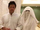 عمران خان نے فروری 2018 میں بشریٰ بی بی سے شادی کی تصدیق کی تھی فوٹو: فائل