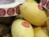 یہ اسٹیکر فریش پھلوں اور سبزیوں کو نقصان پہنچائے بغیر 14 دن تک تروتازہ رکھتا ہے (فوٹو: بشکریہ اسٹکس فریش)