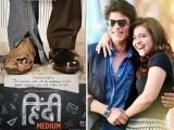 عرفان خان کے مد مقابل صبا قمر کے بجائے سارہ علی خان مرکزی کردار میں نظر آئیں گی (فوٹو: فائل)