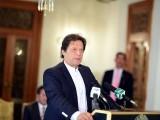 دعا کریں امن لوٹ آئے اور جری افغان عوام پر 3 دہائیوں سے جاری آزمائش ختم ہو، وزیراعظم عمران خان۔ فوٹو: فائل
