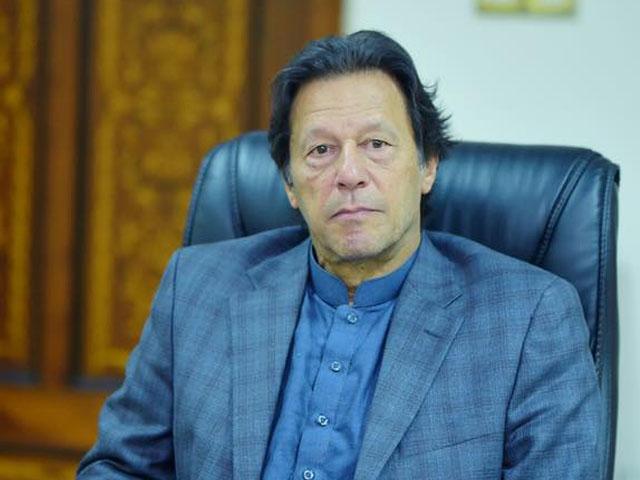 موجودہ حکومت جنوبی پنجاب کو ترقی یافتہ بنانے کے لیے پر عزم ہے، عمران خان۔ فوٹو : فائل