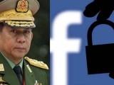 رواں برس اگست میں میانمار کے آرمی چیف کا فیس بک اکاؤنٹ بند کردیا گیا تھا۔ فوٹو : فائل