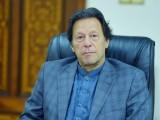 وسائل کی غیر منصفانہ تقسیم کی وجہ سے جنوبی پنجاب پسماندگی کا شکار ہوا، وزیراعظم، فوٹو فائل