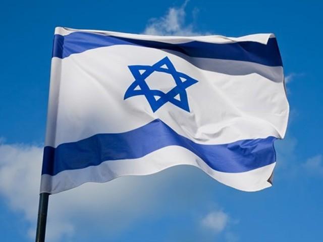 پاکستان اسراییلي وګړو ته د ورتګ مشروطه اجازه ورکړې