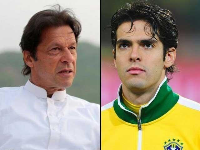 عالمی شہرت یافتہ فٹبالرز برازیل کے کاکا اور پرتگال کے لوئس فیگو کل کراچی پہنچیں گے فوٹو:فائل