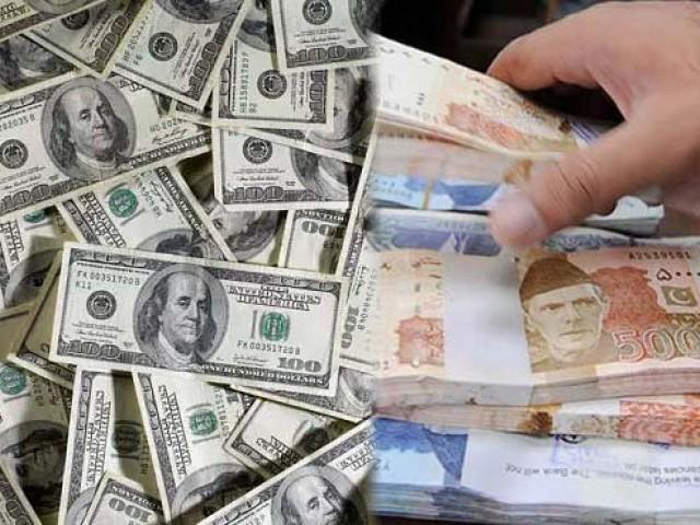 مرکزی بینک کے ذخائر 23 کروڑ 88 لاکھ ڈالر کمی سے 7 ارب 4 کروڑ 87 لاکھ ڈالر رہ گئے، فوٹو: فائل